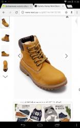 Ботинки Некст кожа новые