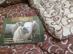 Фирменные одеяла из овечьей шерсти от ЛЕРИМАКС