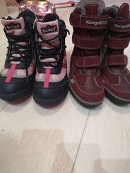 Ботинки зимние  Scout