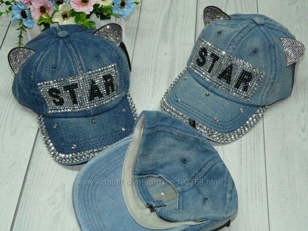Кепки Star с ушками