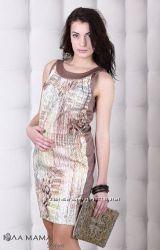 Юла Мама платье беременным М