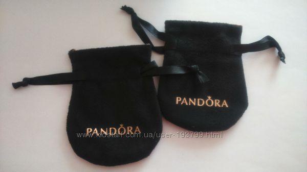 Оригинал Pandora. Мешочки для шармов. В наличии