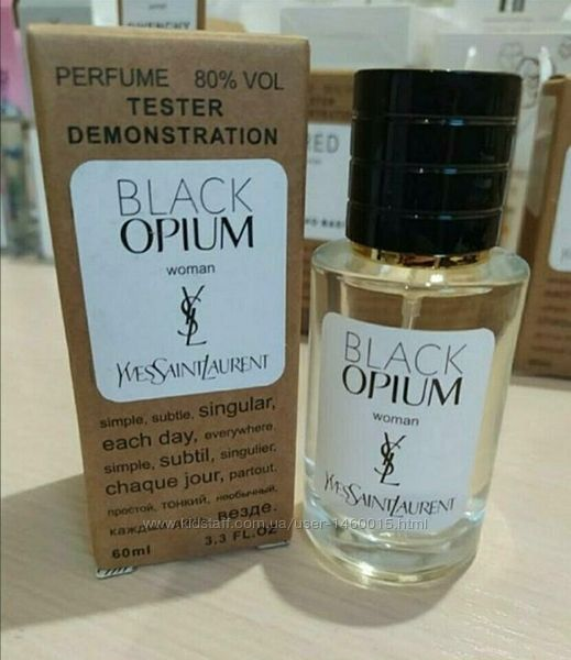 Black Opium YSL, парфуми парфюмерия духи тестер