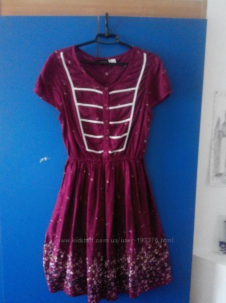 Платья Из Натуральных Тканей Интернет Магазин