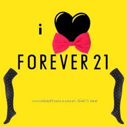 Forever21 молодежная одежда из США по приятным ценам. Есть компания на шип.