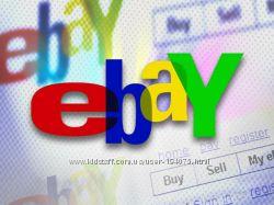 заказываю ежедневно с Ebay - самый популярный аукцион Америки