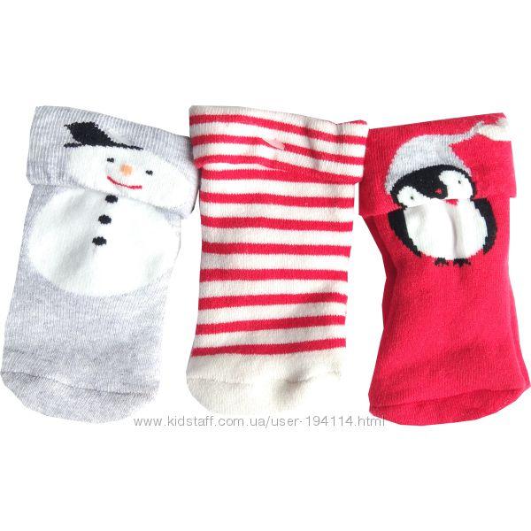 Носки махровые H&M 3 пары. 0-1, 1-3 мес