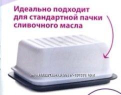 Масленка Tupperware