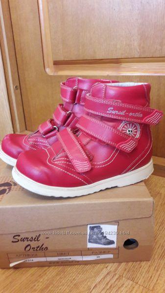 Демисезонные детские ортопедические ботинки Сурсил Орто