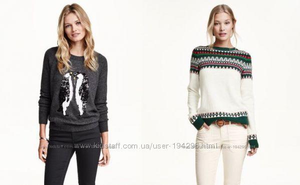 Фирменные свитерки