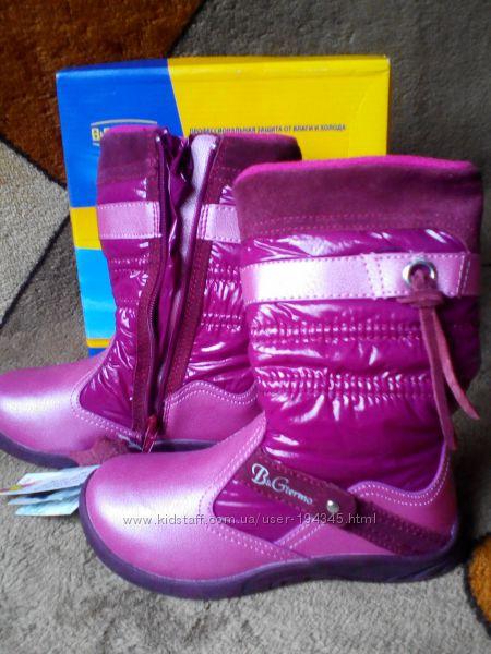 Продам новые сапоги B&G для девочки