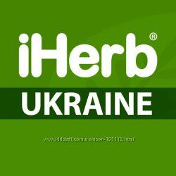 iherb. Доставка в Украину