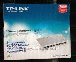 Продам КОММУТАТОР TP-LINK TL-SF1008D