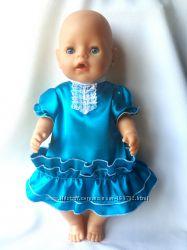 Нарядные  принцессные платья для кукол baby born 43см