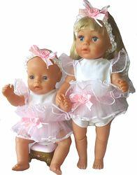 Набор одежды для кукол Беби борн и Старшей Сестренки Балерина