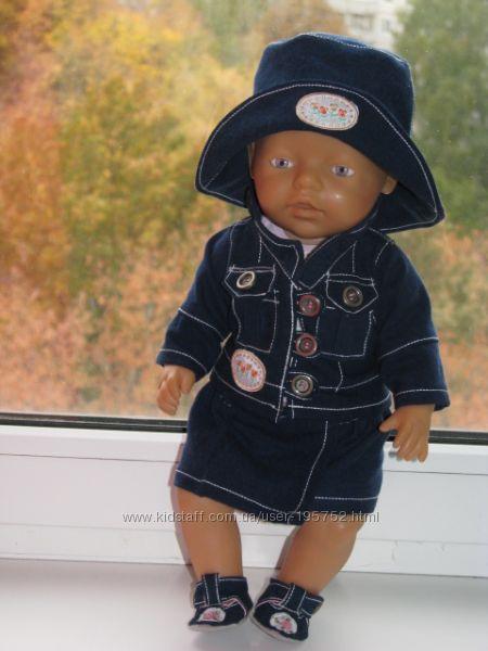 Одежда для кукол Baby born Анабель Шу-Шу