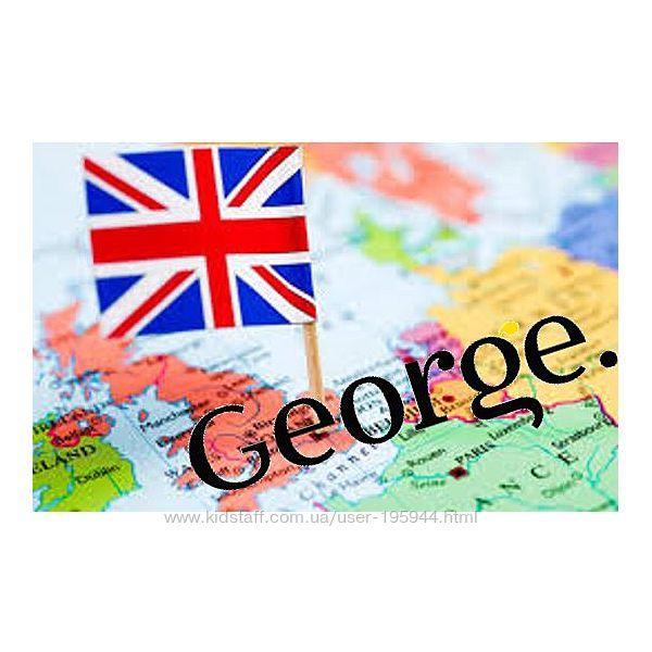 George Англия. Помогу выкупить