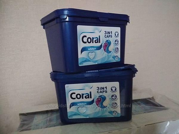 Капсулы для стирки белого белья Coral Германия
