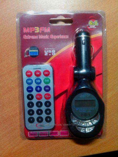 FM Modulator Classic.