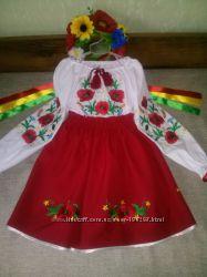 Украинский национальный костюм, украиночка