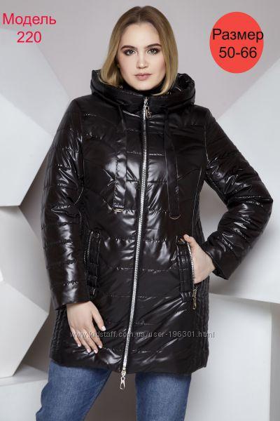 Куртка большого размера 50-66