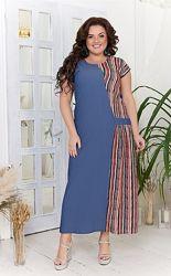 Платье большого размера 48-62 р.