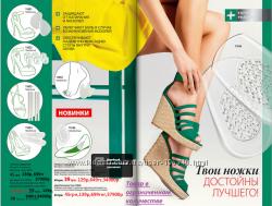 Гелевые вставки для обуви