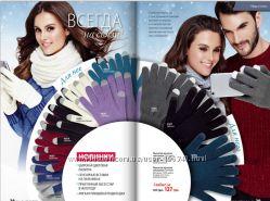 Мужские перчатки для сенсорных телефонов