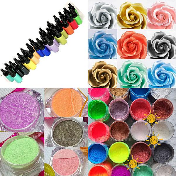 Красители и пигменты для мыла, бомбочек, шиммера, соли, бисера для ванной