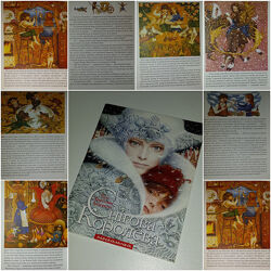 Дитячі книги Андерсен Снігова королева Абабагаламага