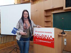 Репетитор польского языка, курс на Карту Поляка