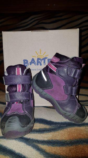 Супер ботиночки малышам для зимних дней тм Бартек