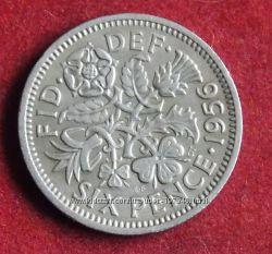 Монета Великобритании 6 пенсов 1958 года