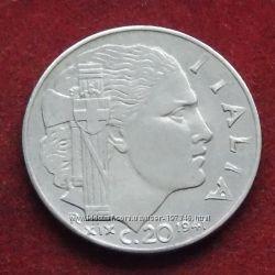 Монета Италии 20 чентезимо  1941 год