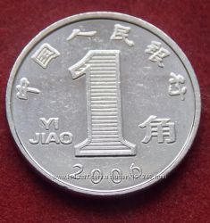 Монета Китая 1 джао
