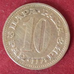 Монета Югославии 10 пара 1965 года.