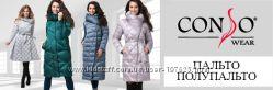 Распродажа Пуховики, пальто Conso, Naumi для девочек и женщин