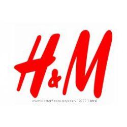 принимаю заказ H&M