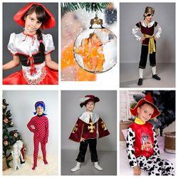 Карнавальные костюмы  мальчикам и девочкам. 400 моделей в наличии.