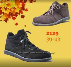 СП обуви ТМ Берегиня для мальчиков и мужчин. Без сбора ростовок.