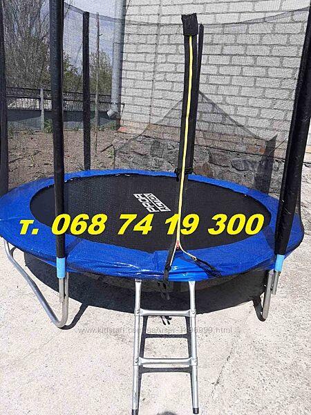 Батут 244см с сеткой и лестницей для детей и взрослых MS 0496 PROFI