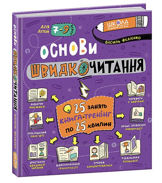Викуп книг під -20