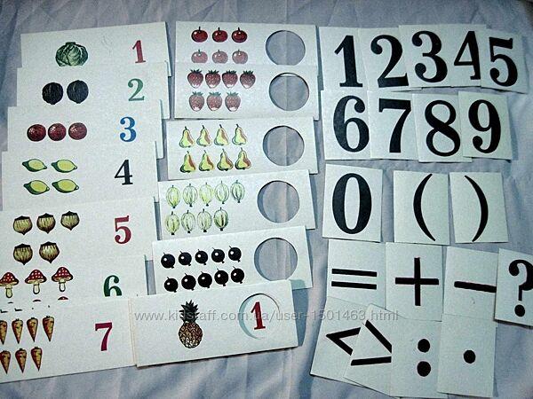 Предметні картки з числами