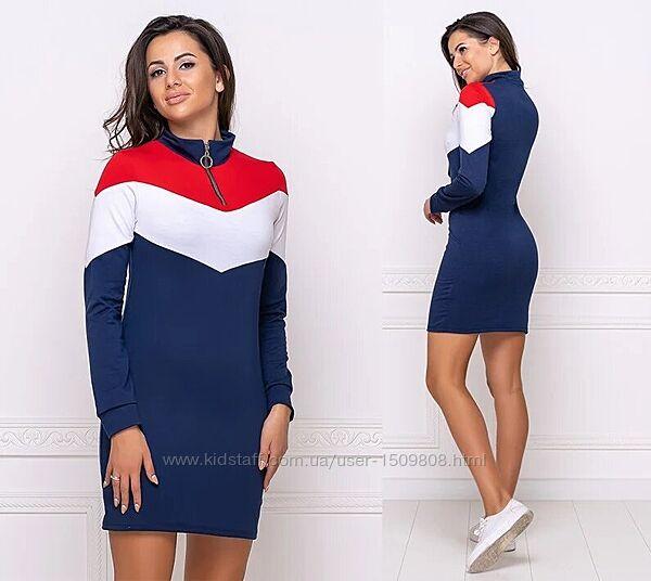 Спортивное женское платье 42-44