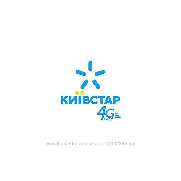 Безкоштовна заміна Вашої SIM-картки Київстар на нову 4G