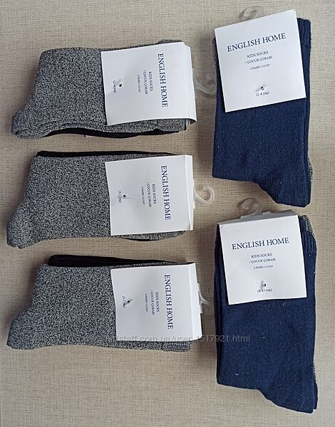Набор носочков 2 пары на 2-4, 5-7 лет носки