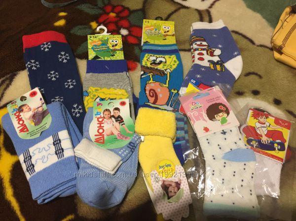 Носочки носки