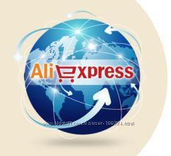 Заказы из Китая Алиэкспресс Aliexpress без комиссии и не только
