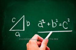 Математика для учнів 5-11 класів по скайпу