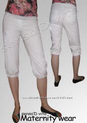 Капри, шорты для беременных